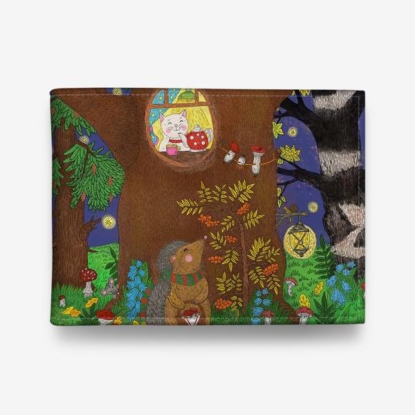 Кошелек «Маленький ёжик в сказочном лесу»