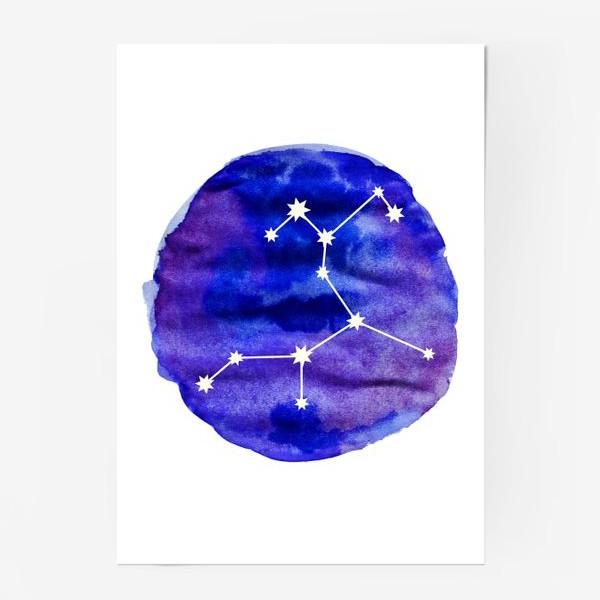 Постер «Стрелец. Акварель»