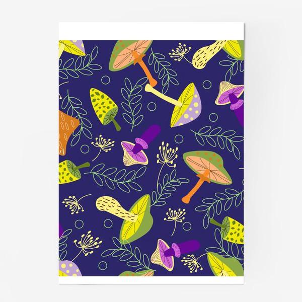 Постер «Волшебные грибы»