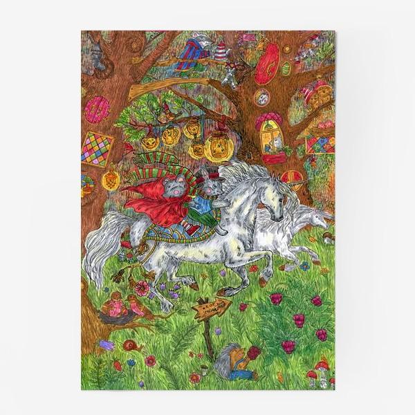 Постер «Путешествие с единорогами»