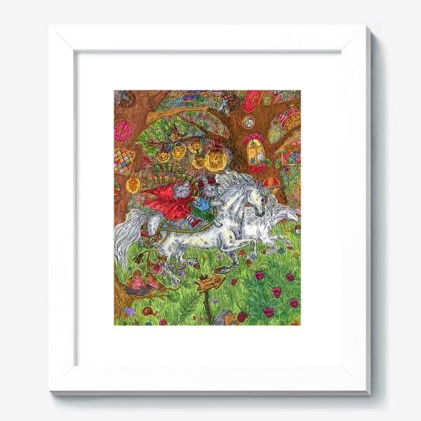 Картина «Путешествие с единорогами»
