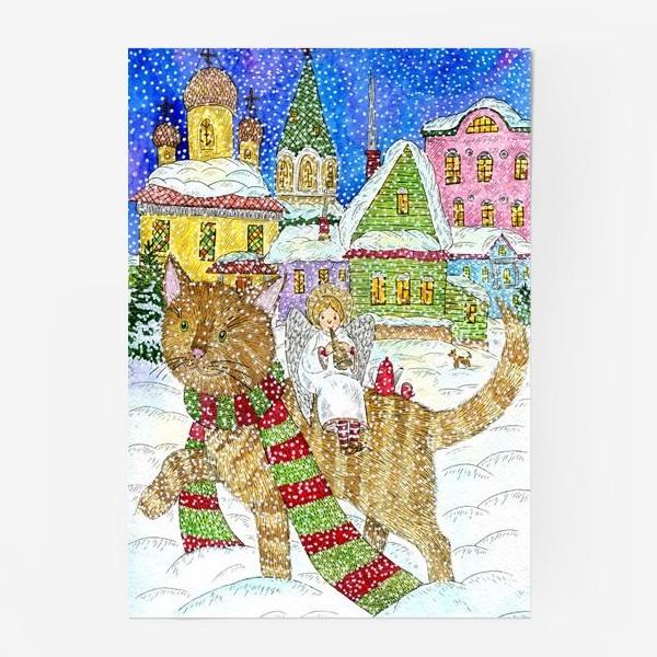 Постер «Новогодняя сказка»