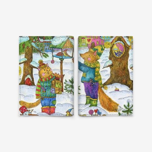 Обложка для паспорта «Кот и лис в сказочном лесу»