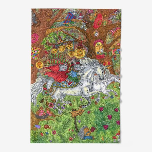 Полотенце «Путешествие с единорогами»
