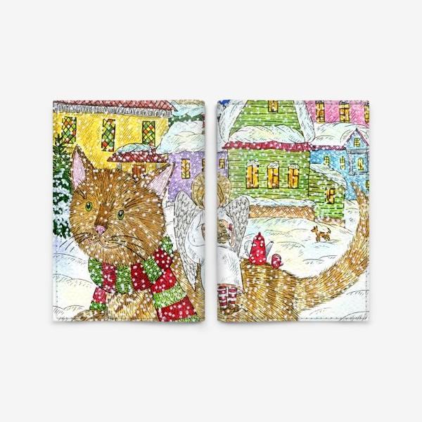 Обложка для паспорта «Новогодняя сказка»