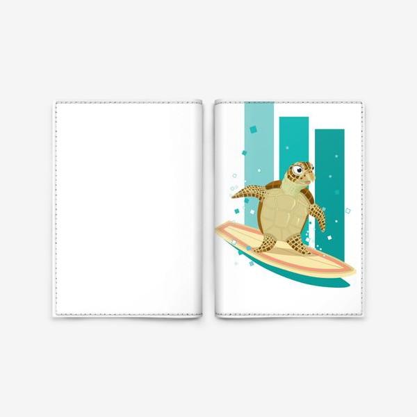 Обложка для паспорта «Лето, море и черепаха серфер)»