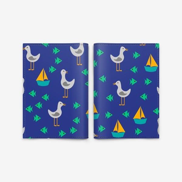 Обложка для паспорта «Чайки, рыбы, корабли»