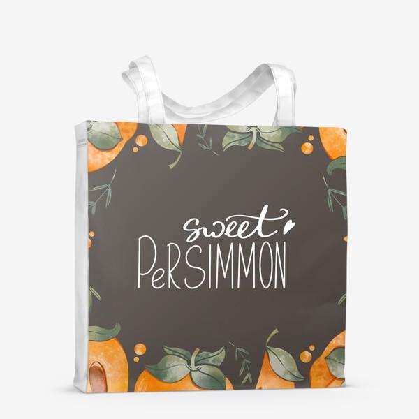 Сумка-шоппер «Сладкая хурма. Оранжевый фрукт»