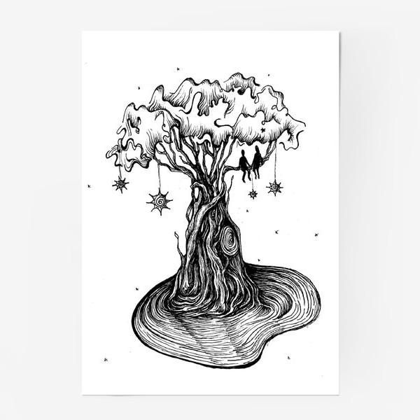 Постер «Любовь нужно растить»