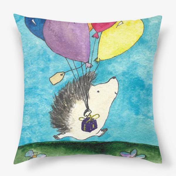 Подушка «Ежик с шариками. Настроение праздника на каждый день!»