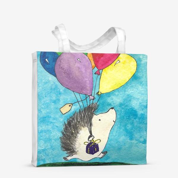Сумка-шоппер «Ежик с шариками. Настроение праздника на каждый день!»