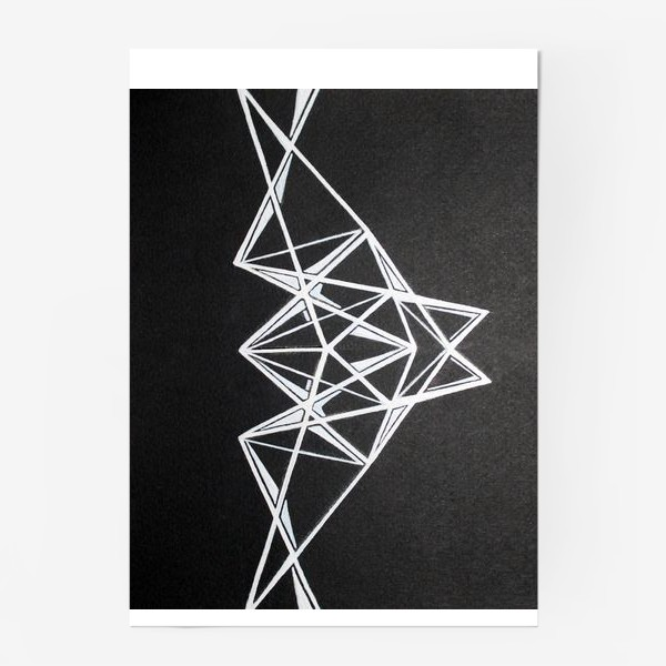 Постер «Геометрия»