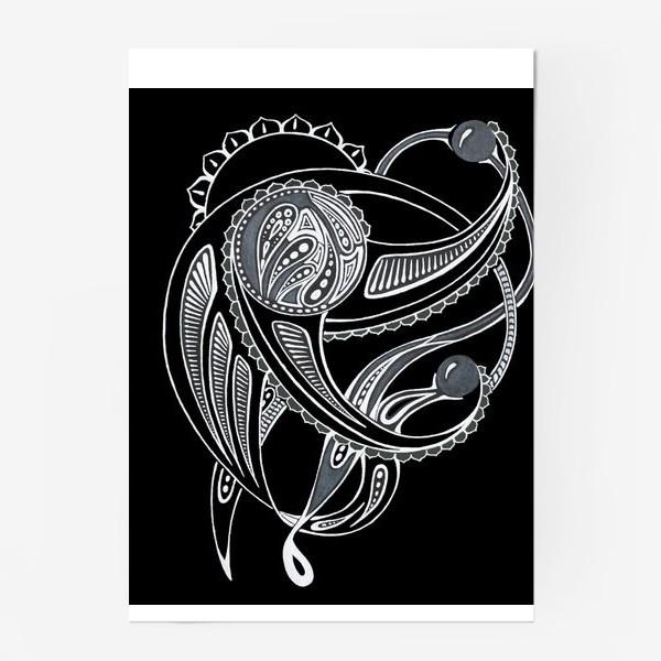 Постер «Синтез»