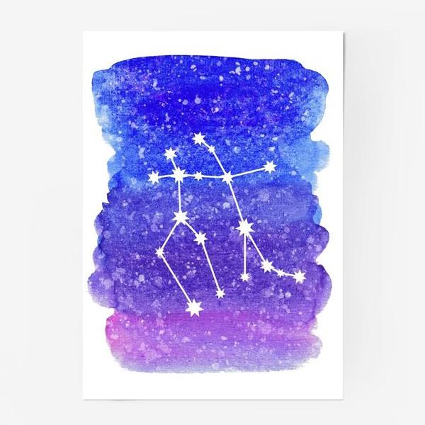 Постер «Созвездие Близнецы. Акварельный фон»