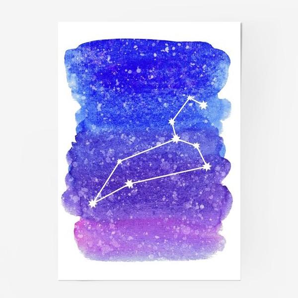 Постер «Созвездие Лев. Акварельный фон»