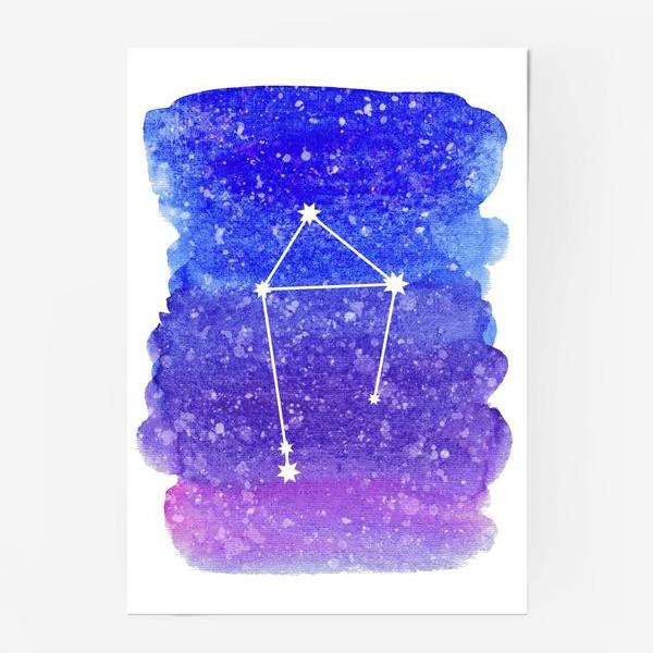 Постер «Созвездие Весы. Акварельный фон»