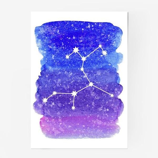 Постер «Созвездие Стрелец. Акварельный фон»