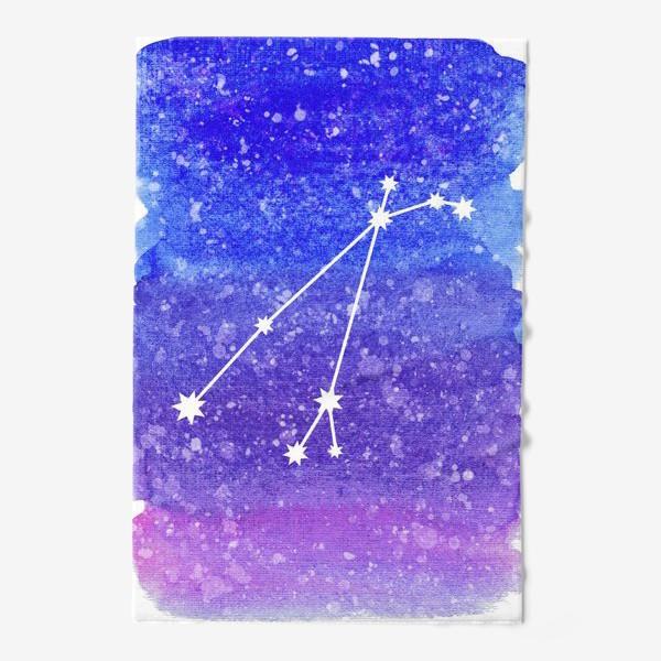 Полотенце «Созвездие Овен. Акварельный фон»