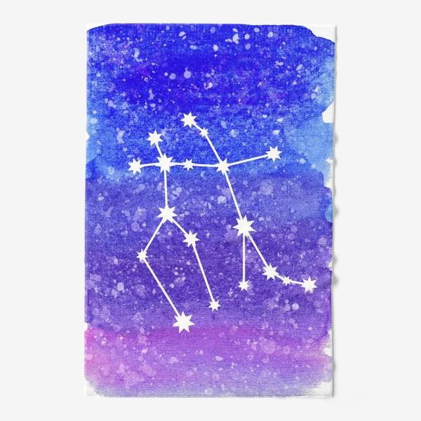 Полотенце «Созвездие Близнецы. Акварельный фон»