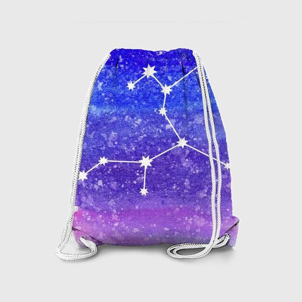 Рюкзак «Созвездие Стрелец. Акварельный фон»