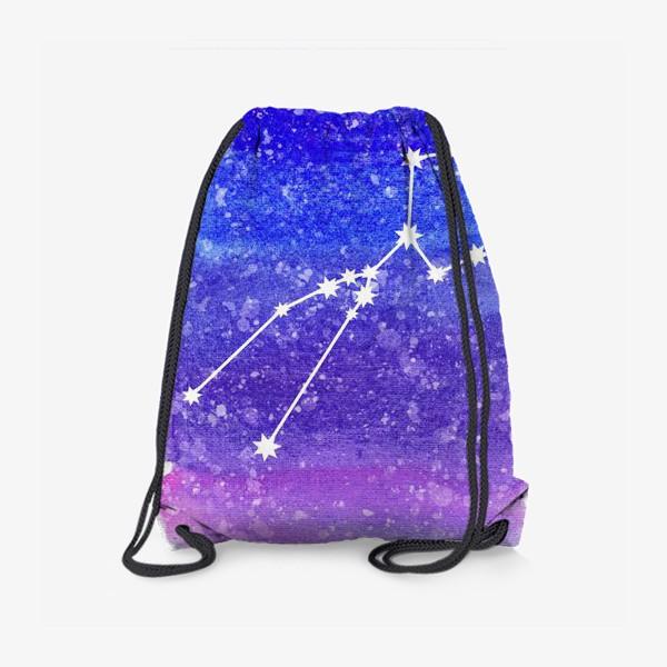 Рюкзак «Созвездие Телец. Акварельный фон»