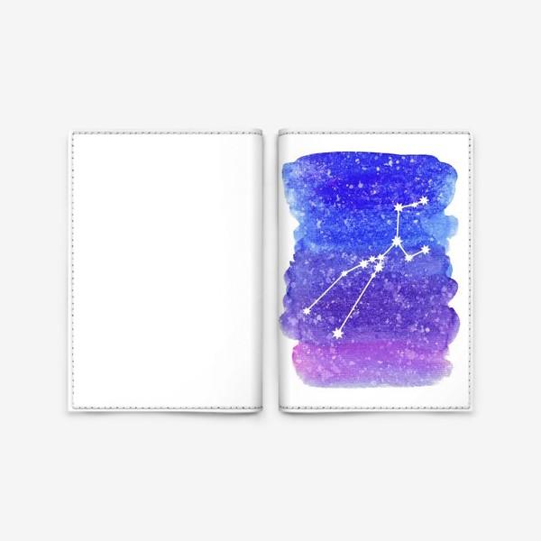 Обложка для паспорта «Созвездие Телец. Акварельный фон»