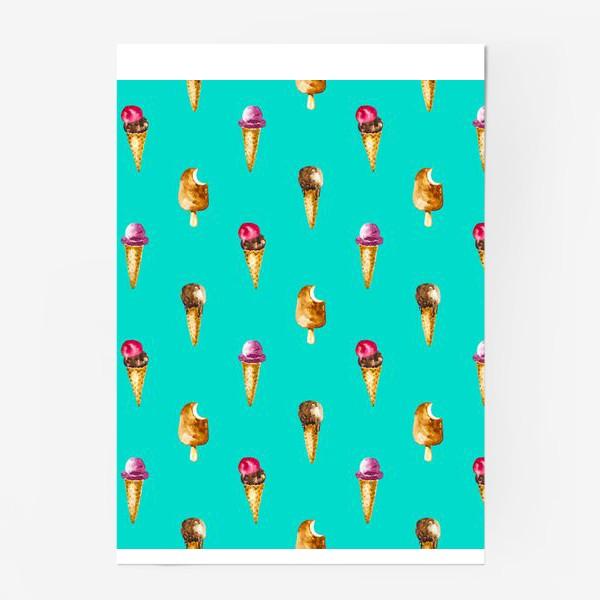 Постер «Веселый пломбир шоколадное веселье»