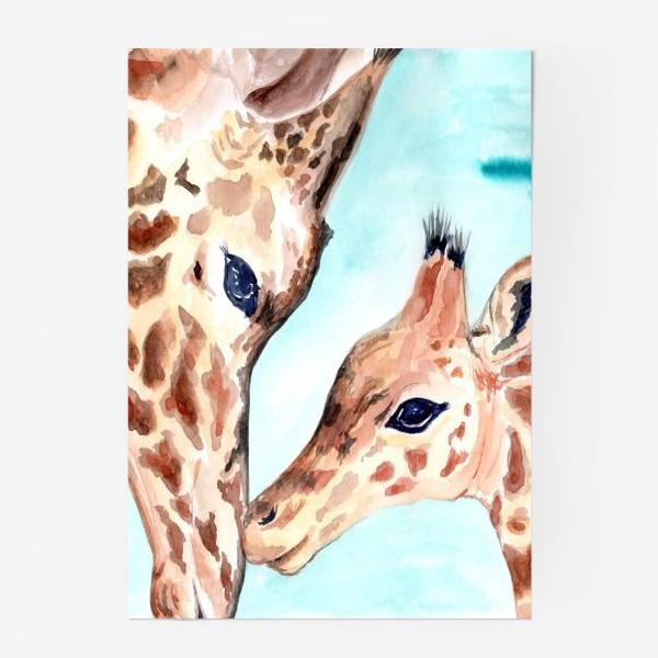 Постер «Жирафы. Вся любовь в одном прикосновении»