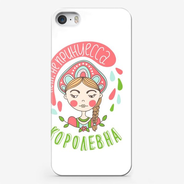 Чехол iPhone «Королевна»