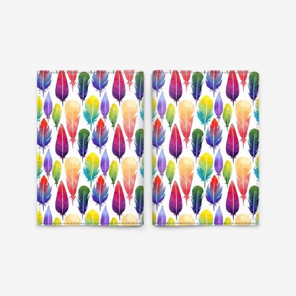 Обложка для паспорта «Акварельные Перья. Узор из перышек цветов радуги.»