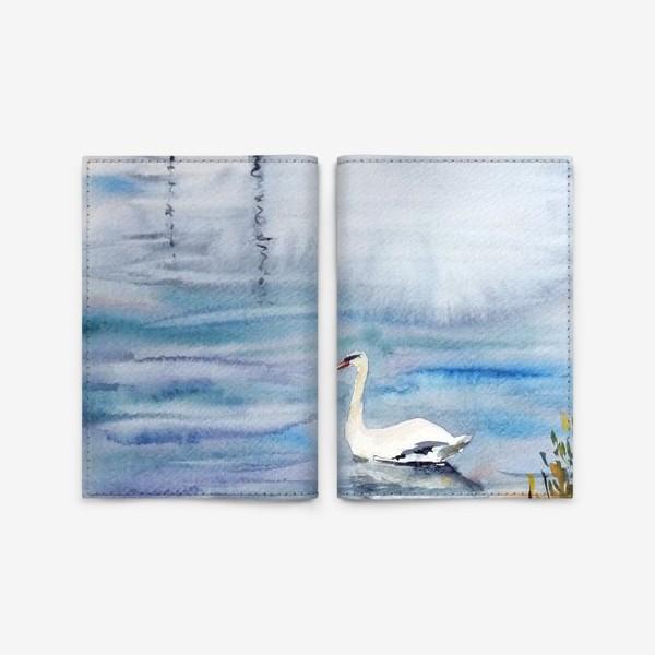 Обложка для паспорта «Лебедь и яхты»
