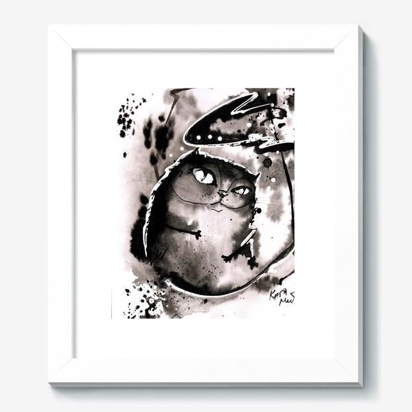 Картина «Кот - Бегемот»
