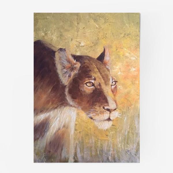 Постер «Львица»