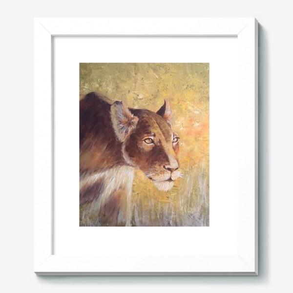 Картина «Львица»