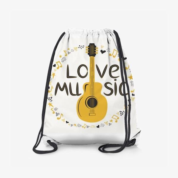 Рюкзак «Кантри гитара и надпись Люби музыку в скандинавском стиле»