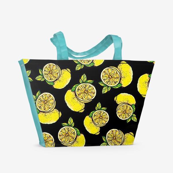 Пляжная сумка «Яркие сочные акварельные лимоны »