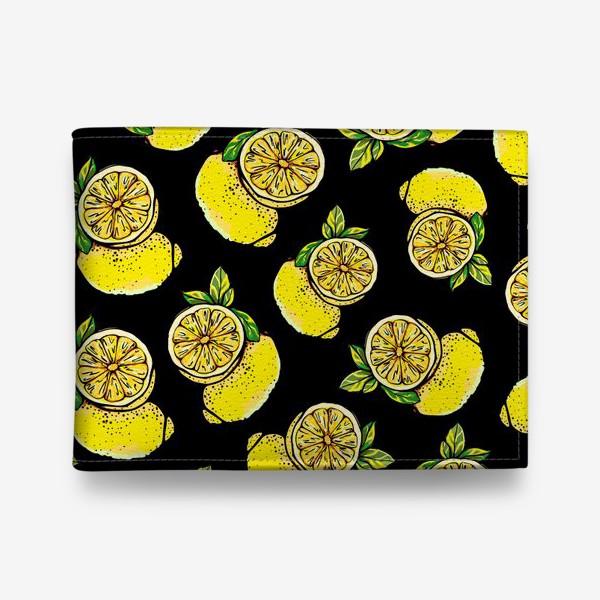 Кошелек «Яркие сочные акварельные лимоны »