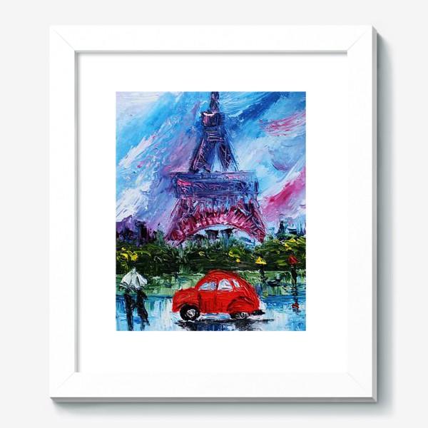 Картина «Влюбленный Париж»