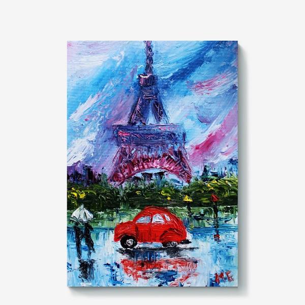 Холст «Влюбленный Париж»
