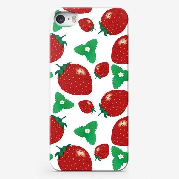 Чехол iPhone «Сладкая клубника»