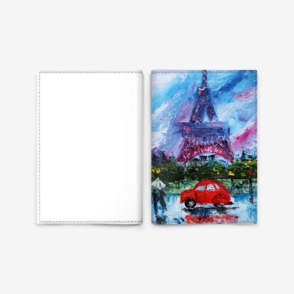 Обложка для паспорта «Влюбленный Париж»
