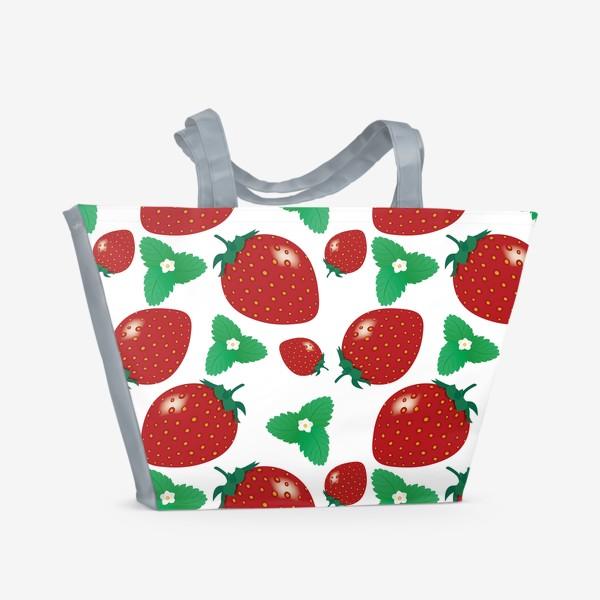 Пляжная сумка «Сладкая клубника»