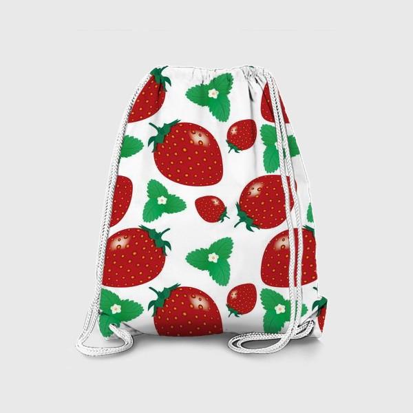 Рюкзак «Сладкая клубника»
