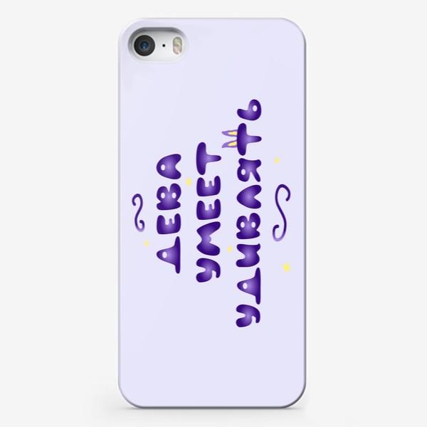 Чехол iPhone «Дева Леттеринг Надпись Подарок для знака зодиака Дева Волшебство»