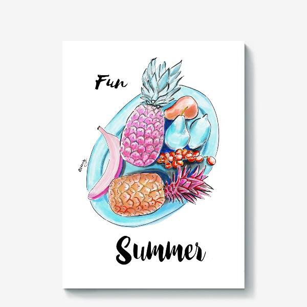 Холст «Весёлое лето»