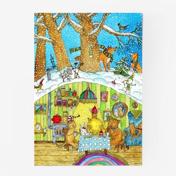 Постер «Уютное чаепитие»
