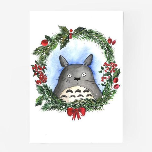 Постер «Новогодний Тоторо»