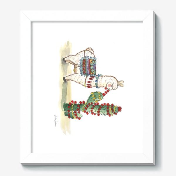 Картина «Лама и Кактус»