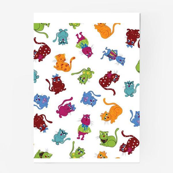 Постер «Разноцветные коты»