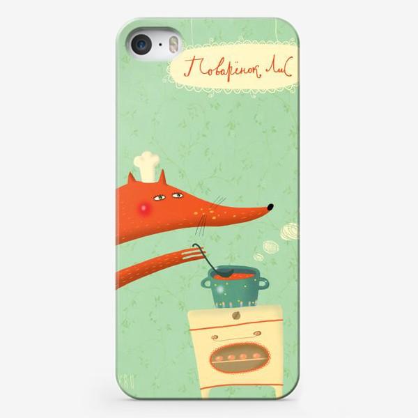 Чехол iPhone «Поварёнок лис»
